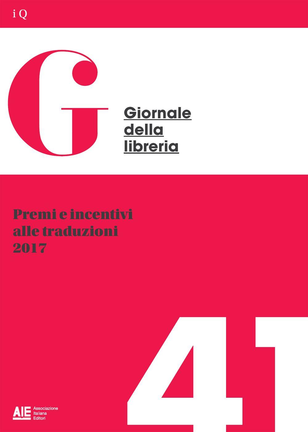 Premi e incentivi alle traduzioni 2017