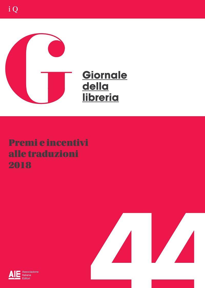 Premi e incentivi alle traduzioni 2018