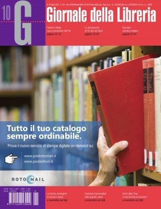 La versione di Marta Baroni: narrativa italiana